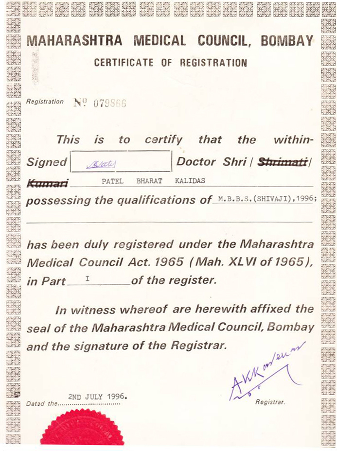 Maharashtra medical council additional qualification registration